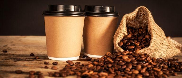 Кофе с собой