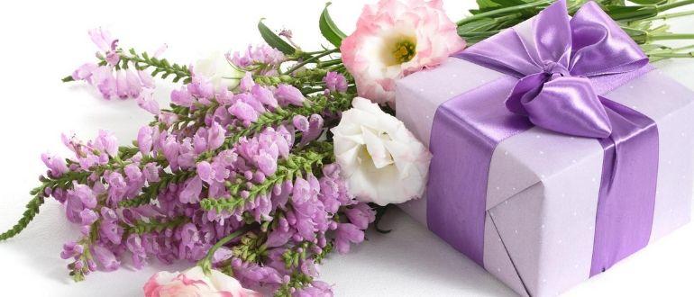 Продажа цветов и подарков