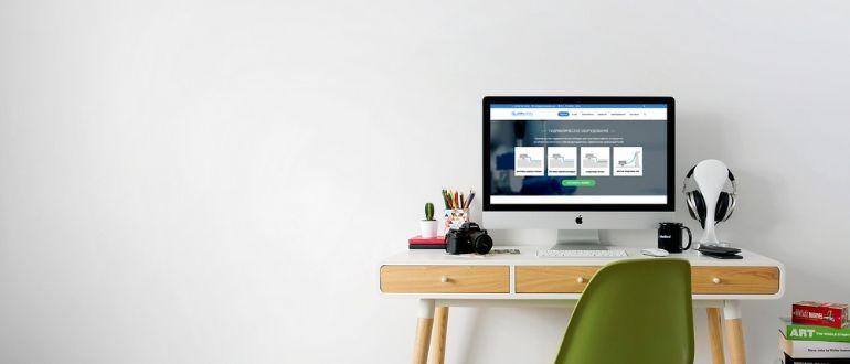 Идея- веб студия