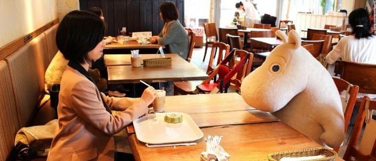Кафе для одиноких