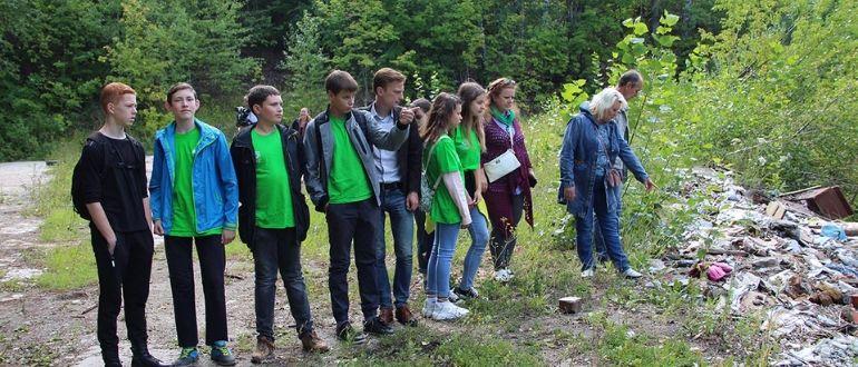 Зеленые экскурсии