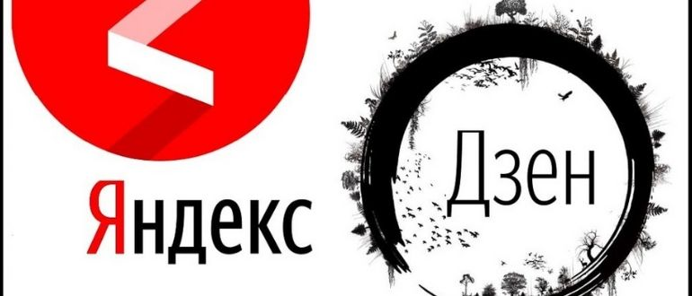 Yandex Dzen channel
