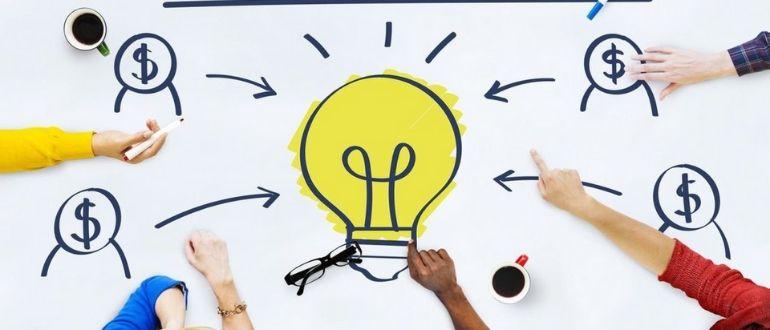Вложения в стартап