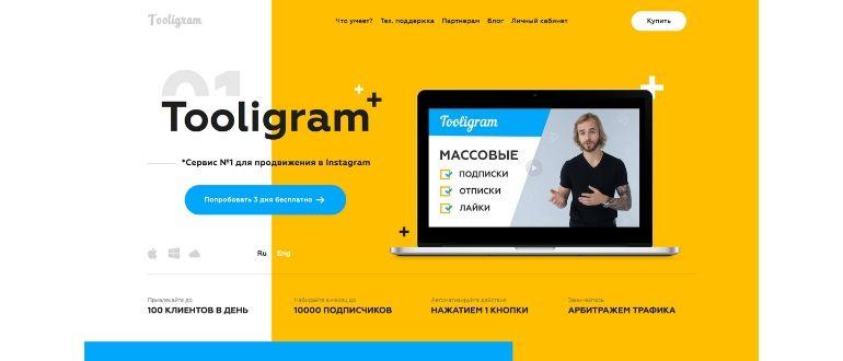 Tooligram