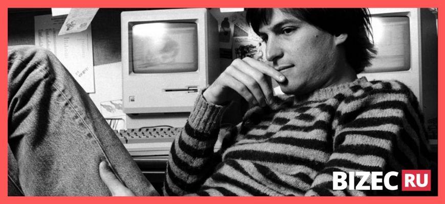 Биография Стива Джобса - история успеха, семья, болезнь и смерть