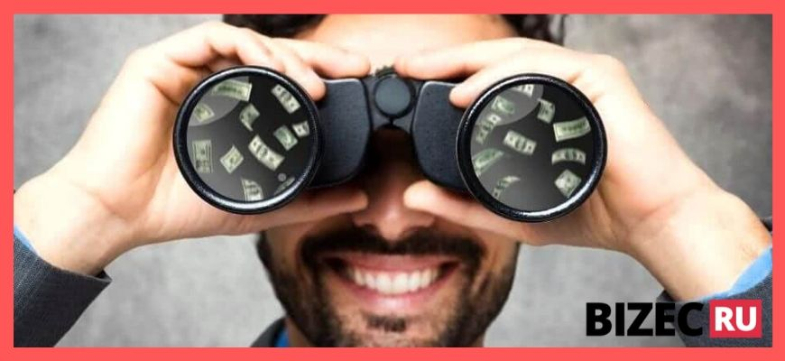 Как найти иностранного инвестора для бизнеса
