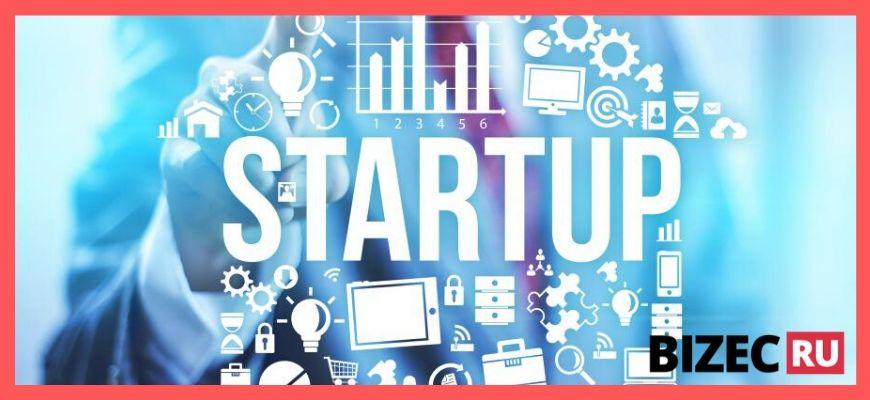 инвестирование в венчурные фонды, стартапы