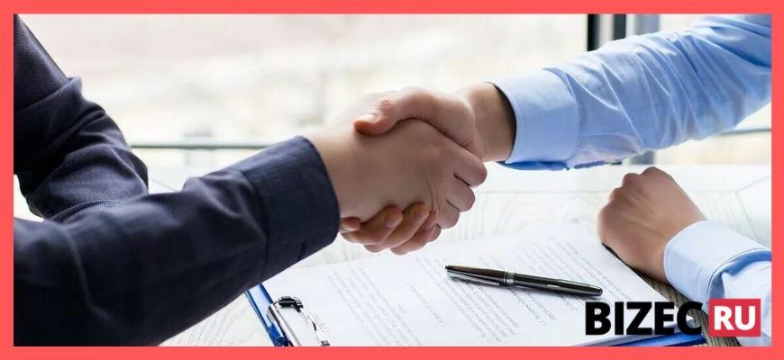 договор с инвестором