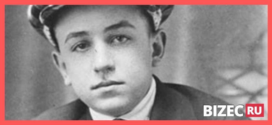 Генри Форд в юности