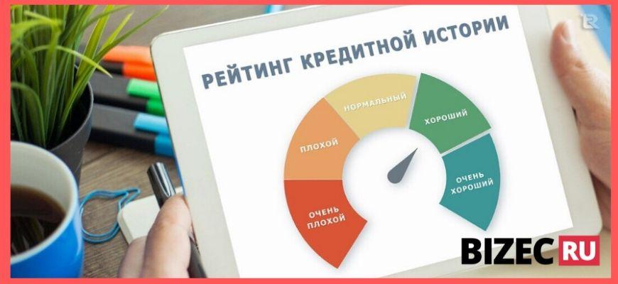 posledstviya-dlya-dolznika-bankrota