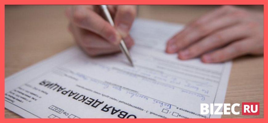 sbor-documentov-dlya-oformleniya-bankrotstva