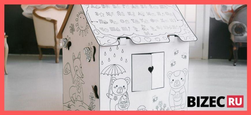 Изготовление картонных домиков