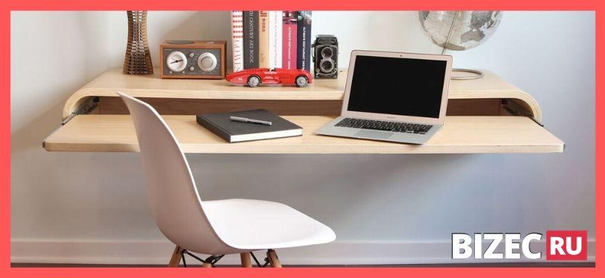 Полка - стол