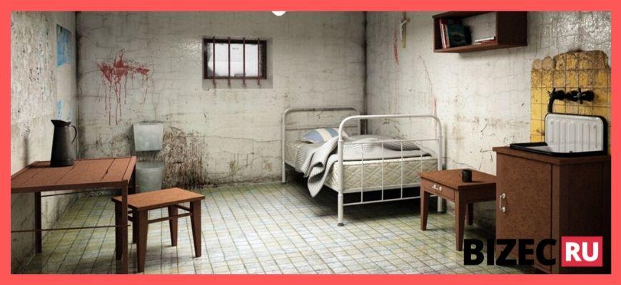 """реалити-игра """"Тюрьма"""""""