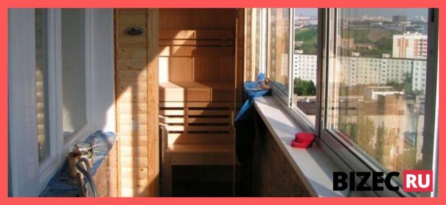 Бизнес идея - сауна на балконе
