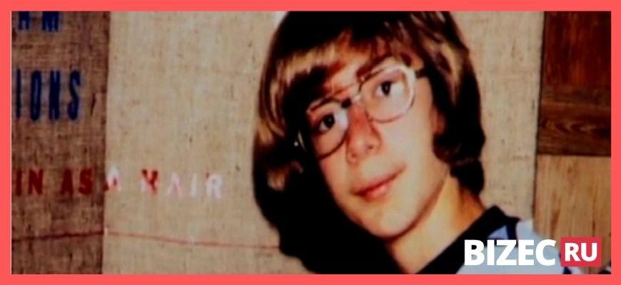 Джефф Безос в юношестве