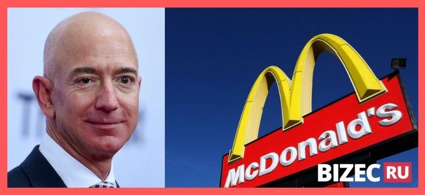 Джефф Безос и работа в Макдоналдс