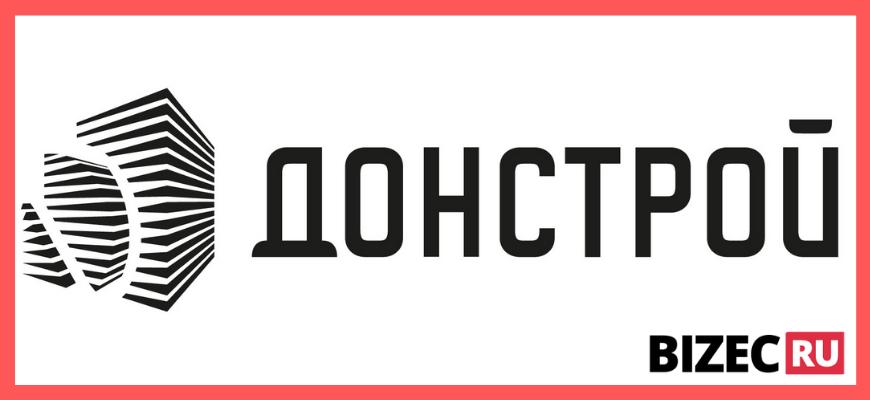застройщик Донстрой