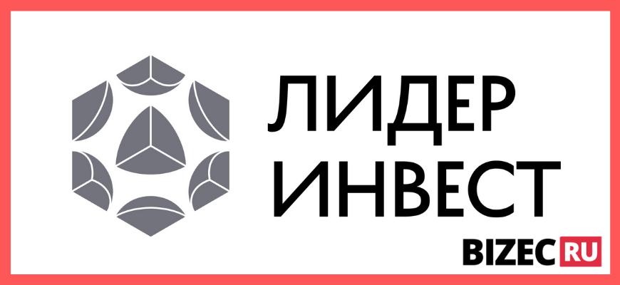 Застройщики Москвы Лидер-Инвест