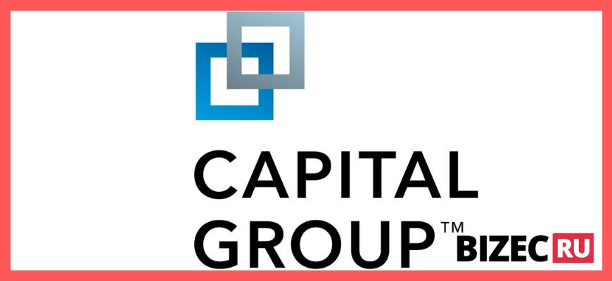Сapital Group