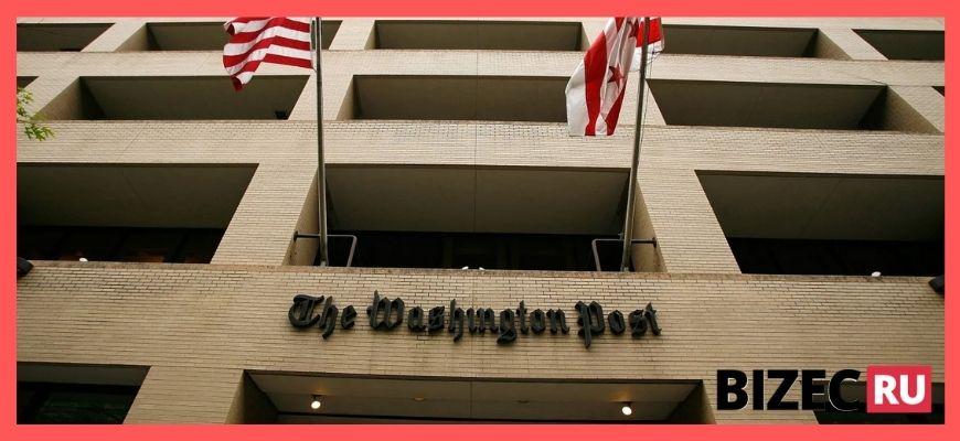 The Washington Post 7