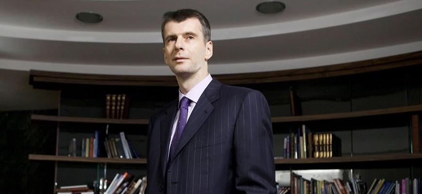 Михаил Прохоров: биография, состояние на 2021 год и последние новости1