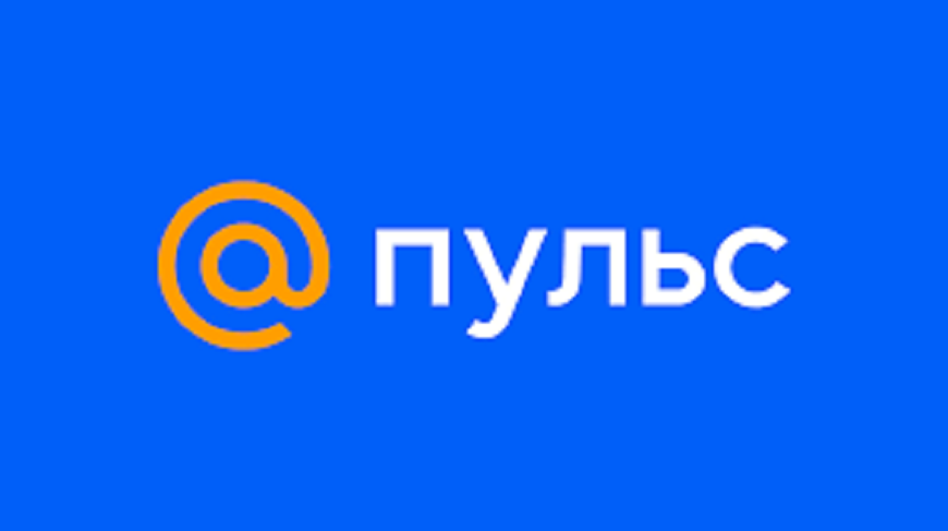 Пульс от Майл.ру Новая площадка для авторов