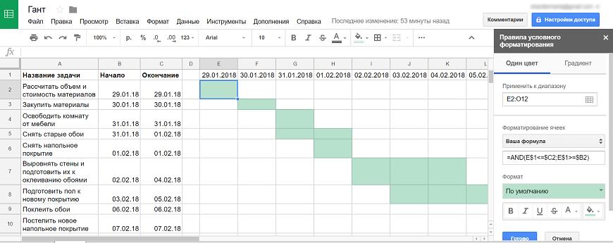 диаграмму в Excel